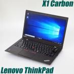 ショッピング中古 中古ノートパソコン Windows10   Lenovo ThinkPad X1 Carbon   コアi7(2.60GHz)搭載 メモリ8GB SSD256GB 無線LAN Bluetooth内蔵 WPSオフィス付き 中古パソコン