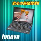 ショッピング中古 中古ノートパソコン Windows7-Pro 液晶12.1インチ | lenovo ThinkPad X201 | Corei5 2.53GHz/4G/320G | 税込・送料無料・安心保証付き