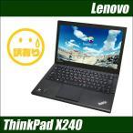 ショッピング中古 中古ノートパソコン Windows10-Pro | Lenovo ThinkPad X240 | コアi3(1.70GHz)搭載 メモリ4GB HDD500GB WPSオフィス付き 訳あり 12.5型 モバイル中古パソコン