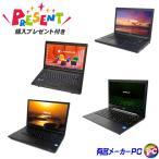 中古ノートパソコン 今だけ新品HDD500GB搭載!東芝 dynaBook シリーズ Celeron限定スペシャル   DVDマルチ 15.6型ワイド  WPS Office