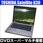 中古ノートパソコン Windows XP 液晶15.4型 | TOSHIBA Satellite K30 226E| Core2Duo :2.26GHz メモリ:2GB HDD:80GB DVDスーパーマルチ 無線LAN
