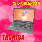 ショッピング中古 中古ノートパソコン 東芝 Dynabook satellite L35 220C/HD DVDマルチ メモリ-3GB搭載 KingSoft Office Windows7