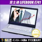 ショッピング中古 中古ノートパソコン Windows7-Pro搭載 液晶15.6型   富士通 LIFEBOOK E741/C   コアi5:2.50GHz メモリ:4GB HDD:160GB【送料無料】【訳あり品】