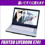 ショッピング中古 中古パソコン FUJITSU LIFEBOOK E741/C Windows10アップグレード済み Core i5 MEM4GB HDD320GB DVDマルチ 無線LAN内蔵【送料無料】