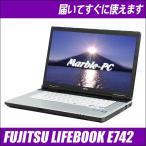 中古ノートパソコン Windows10-Pro搭載 液晶15.6型   富士通 LIFEBOOK E742   コアi5:2.60GHz メモリ:4GB HDD:250GB【送料無料】