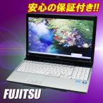 中古パソコン Windows10 | LIFEBOOK E741 コア i7 2.8GHz 富士通 ノートパソコン | メモリ:4GB HDD:250GB DVDマルチ【送料無料】
