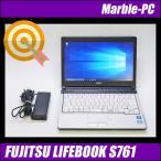 ショッピング中古 中古ノートパソコン Windows 10 FUJITSU LIFEBOOK S761 Core i5-2520M 2.50GHz DVDマルチ 送料無料
