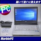 ショッピング中古 中古ノートパソコン Windows 10 Home FUJITSU LIFEBOOK S751/C Corei5-2520M 2.50GHz DVDマルチ WPS Office 送料無料