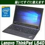 ショッピング中古 中古ノートパソコン Windows10-Pro | Lenovo ThinkPad L540 20AUS3J600 中古パソコン | コアi5搭載 メモリ8GB HDD500GB Bluetooth テンキー付き WPS Office