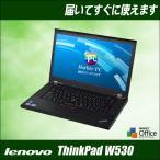 ショッピング中古 中古パソコン Windows7-Pro搭載モデル | Lenovo ThinkPad W530 2447-3Q1 ノートパソコン | コアi7:2.70GHz メモリ16GB HDD320GB【送料無料】