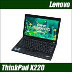 中古ノートパソコン Windows 10 Lenovo ThinkPad X220 Core i5-2400M 2.3GHz メモリ4GB SSD128GB 無線LAN内蔵 WPS Office付き 送料無料