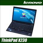 ショッピング中古 中古ノートパソコン Windows10-Pro | Lenovo ThinkPad X230 中古パソコン | コアi5(2.60GHz)搭載 メモリ8GB SSD128GB WPSオフィス付き