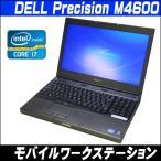 ショッピング中古 中古ノートパソコン Windows 7 Ultimate搭載 液晶15.6インチ | Dell Precision M4600 |第2世代 Core i7 2.40GHz/8G/500G | 税込・送料無料・安心保証