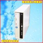 ショッピング中古 中古ノートパソコン Windows7|NEC  MJ33L/L-D  MEM:4GB HDD:250GB→500GB(無料UP) DVDマルチ| WPS Office2013インストール済み