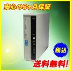 ショッピング中古 中古デスクトップパソコン Windows7 NEC MK25ML Core i5 2.5GHz 4GB/500GB DVDマルチ Kingsoft Office付