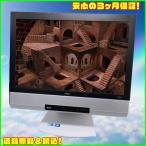 ショッピング中古 中古パソコン Windoes7|NEC MK26T/GF-C 19インチワイド液晶一体型|Core i5 2.66GHz|HDD:250GB|KingSoft Office