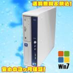 ショッピング中古 中古ノートパソコン Windows7 | NEC MK31M/B-D |コアi5:3.10GHz メモリ:4GB HDD:250GB DVDスーパーマルチ KingSoft Office付き 送料無料
