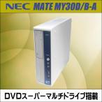 中古パソコン Windows7-Pro搭載モデル | NEC Mate タイプMB MY30D/B-A デスクトップパソコン | コアi3:3.06GHz メモリ:2GB HDD:160GB◎