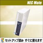 ショッピング中古 中古デスクトップパソコン Windows7|NEC MATE MY32B/E-A Core i5 3.2GHz|HDD:160GB|DVDマルチ搭載|KINGSOFT OFFICE 2013インストール済