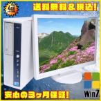 ショッピング中古 中古デスクトップパソコン Windows7 | NEC MK32LB-B 22インチワイド液晶| コア i3:3.20GHz メモリ:4GB HDD:160GB DVDマルチ|KingSoft Office 送料無料