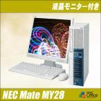ショッピング中古 NEC Mate タイプME MY28A/E 液晶19型モニターセット | 中古デスクトップパソコン Windows7-Pro搭載  Core2Duo:2.83GHz メモリ:4GB HDD:160GB◎