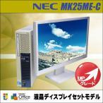 ショッピング中古 中古デスクトップPC液晶セット Windows7-Pro搭載 液晶22型 | NEC Mate タイプME MK25ME-C | コアi5:2.50GHz メモリ:4GB⇒8GB(無料アップグレード) HDD:250GB