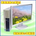ショッピング中古 中古デスクップパソコン Windows7-Pro搭載 液晶24型   NEC MY32BE-A    コア i5:3.2GHz メモリ:4GB HDD:500GB DVDスーパーマルチ【送料無料】