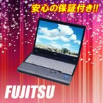 ショッピングOffice 中古ノートパソコン 富士通 LIFEBOOK P772/F SSD Corei3 2.4GHz USB 3.0 Windows 7 Pro WPS Office 中古