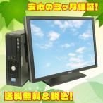 ショッピング中古 中古デスクトップパソコン Windows7 DELL OptiPlex 780 DVDマルチ 大画面 24インチワイド液晶セット 税込、送料無料◎