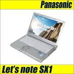 中古パソコン Windows10-Pro | Panasonic Let's note SX1 CF-SX1GDGYS | SSD128GB メモリ4GB コアi5(2.60GHz) WEBカメラ Bluetooth DVD-ROM WPSオフィス付き