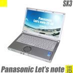 ショッピング中古 中古ノートパソコン Windows10-Pro | Panasonic Let's note SX3 CF-SX3EDHCS | コアi5搭載 メモリ4GB HDD320GB WEBカメラ WPSオフィス付き 中古パソコン