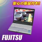 ショッピング中古 中古ノートパソコン Windows7 富士通 FUJITSU LIFEBOOK FMV-P771/C Core i5 2520M DVDスーパーマルチ内蔵  WPS Office付