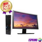 限定 OS選択型モデル 富士通 ESPRIMO コアi3シリーズ デスクトップ 無料アップグレード 液晶24インチへアップ WPS Office 無線LAN子機付き