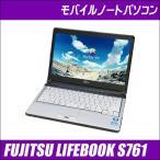 ショッピング中古 中古ノートパソコン Windows 10 富士通 LIFEBOOK S761 メモリ8GB Core i5搭載 DVDスーパーマルチ WPSオフィス付き 中古パソコン