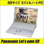 ショッピング中古 中古ノートパソコン Windows7-Pro搭載 液晶12.1型 | Panasonic Let's note S9 CF-S9JWECPS | コアi5-520M:2.40GHz メモリ:4GB HDD:250GB【送料無料】