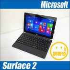 ������ ��ť��֥�å� Windows RT 8.1 | Microsoft Surface 2 ���ѥ����ܡ��ɥ��å� ��ťѥ����� | TEGRA4(1.71GHz)��� ����2GB SSD64GB Microsoft Office