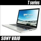 ショッピング中古 中古ノートパソコン Windows10-Pro | SONY VAIO Tシリーズ13 | コアi5(1.80GHz)搭載 メモリ4GB SSD256GB 無線LAN Bluetooth内蔵 WPSオフィス付き 中古パソコン
