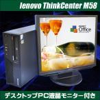 中古デスクトップパソコン22インチワイド液晶セット Windows7-Pro搭載 | lenovo ThinkCenter M58 新品DVDマルチ搭載| Celeron:2.2GHz メモリ:4GB HDD:320GB