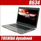 ショッピング中古 中古ノートパソコン Windows7-Pro | 東芝 dynabook R634 | コアi5(1.90GHz)搭載 メモリ8GB 高速SSD128GB WPSオフィス付き 中古パソコン パワースリムモバイル