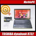ショッピング中古 中古ノートパソコン Windows 10 TOSHIBA Dynabook R732/F Core i5-3320M 2.60GHz WPS Office 送料無料 訳あり