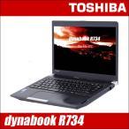 ショッピング中古 中古ノートパソコン Windows10-Pro | 東芝 dynabook R734 中古パソコン | コアi5(2.6GHz)搭載 メモリ8GB HDD320GB WPSオフィス付き