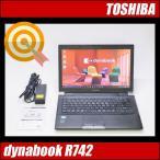 ショッピング中古 中古ノートパソコン Windows 10 TOSHIBA dynabook R742 Core i5-3340M 2.70GHz DVDスーパーマルチ 送料無料