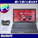 ショッピング中古 中古ノートパソコン Windows 10 TOSHIBA Dynabook R752H Corei5-3340M 2.70GHz DVDマルチ テンキー付フルキボード 送料無料