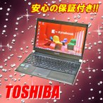中古パソコン 新品SSD128GB換装済み Windows7-Pro搭載モデル | 東芝 dynabook RX3 SN266E/3HD ノートパソコン | コアi5:2.66GHz メモリ:4GB 【送料無料】