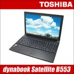 ショッピング中古 中古ノートパソコン Windows7-Pro搭載 液晶15.6型 | 東芝 dynabook Satelite B553/J | コアi3:2.50GHz メモリ:8GB HDD:500GB【送料無料】
