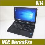 ショッピング中古 中古ノートパソコン Windows10-Pro | NEC VersaPro J タイプVF VJ14EF-K | メモリ4GB HDD500GB Celeron搭載 DVDスーパーマルチ WPSオフィス付き 中古パソコン