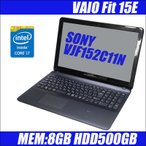 中古ノートパソコン Windows 7 Pro | SONY VAIO Fit 15E mk2 (VJF152C11N) |Core i7-4510U:2.0GHz メモリ:8GB HDD:500GBDVDスーパーマルチ【送料無料】
