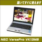 中古パソコン Windows10  NEC VersaPro VK13MBB 中古ノートパソコン コアi5:1.33GHz メモリ:4GB HDD:160GB WPS Office