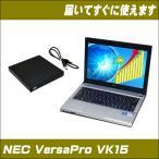 中古パソコン Windows10-Home(MAR)搭載モデル | NEC VersaPro VK15EB-F モバイルノートパソコン | Celelon:1.50GHz メモリ:4GB HDD:320GB【送料無料】