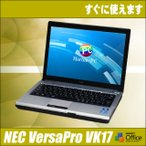 ショッピング中古 中古パソコン Windows7-Pro搭載モデル   NEC VersaPro VK17HB-D ノートパソコン   コアi7:1.70GHz メモリ:4GB HDD:250GB【送料無料】